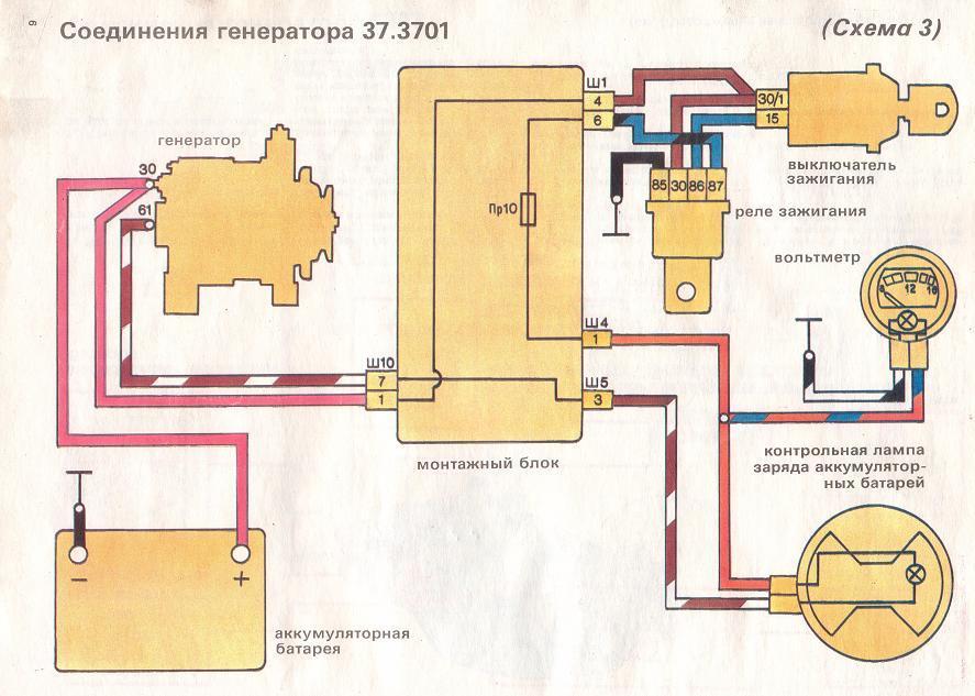Схемa подключение генерaтор