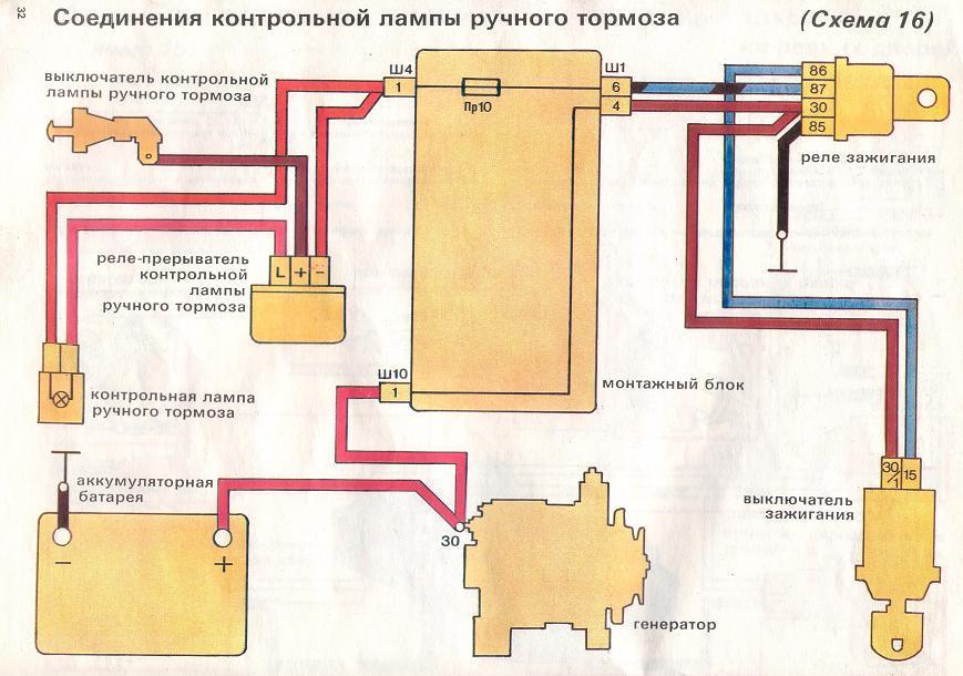 книга по ремонту и эксплуатации ваз 21013