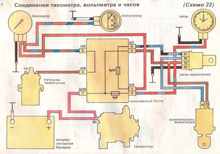 Схема подключения часов на ваз 2107